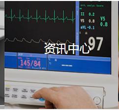 LCD液晶屏导电胶条使用方法及其有关事宜
